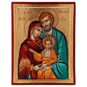 Icona Sacra famiglia fondo oro s1