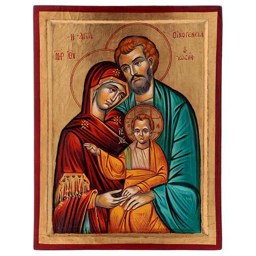 Icona Sacra Famiglia Fondo Oro