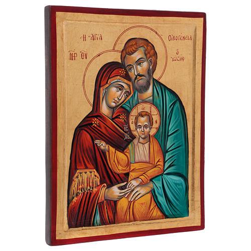Icona Sacra famiglia fondo oro 2