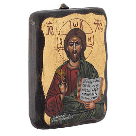 Christ Pantocrator icon, round edges s2