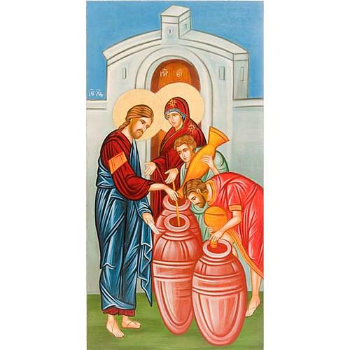 Le nozze di Cana 1