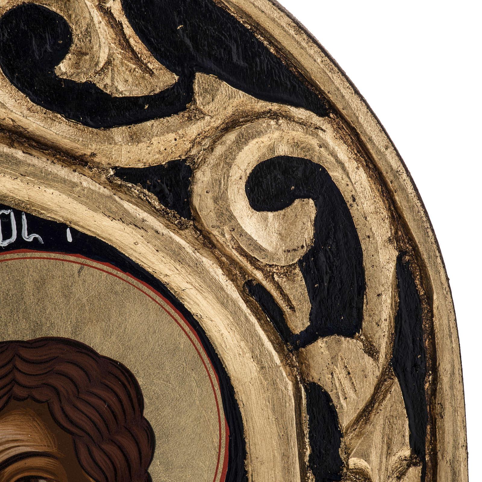 Icona Sacra Famiglia Grecia dipinta e serigrafata 4