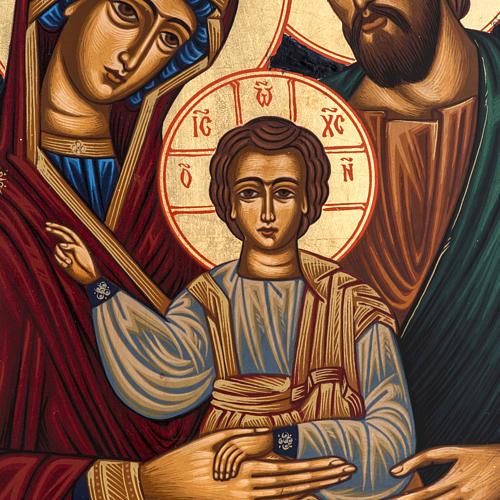 Icona Sacra Famiglia Grecia dipinta e serigrafata 2