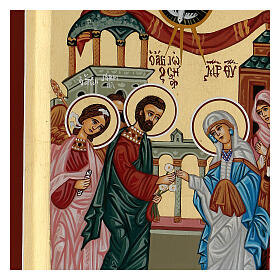 Icona Grecia dipinta matrimonio Giuseppe e Maria 31x23 cm s2