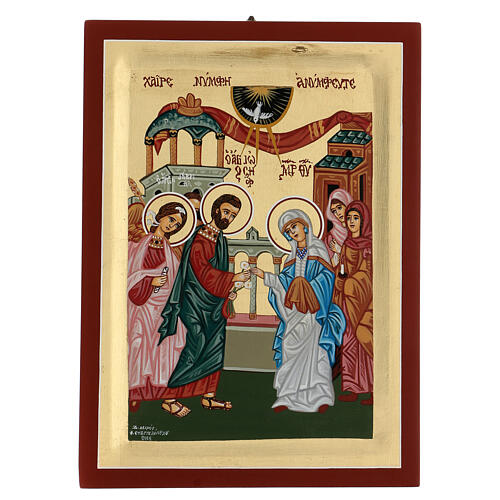 Icona Grecia dipinta matrimonio Giuseppe e Maria 31x23 cm 1