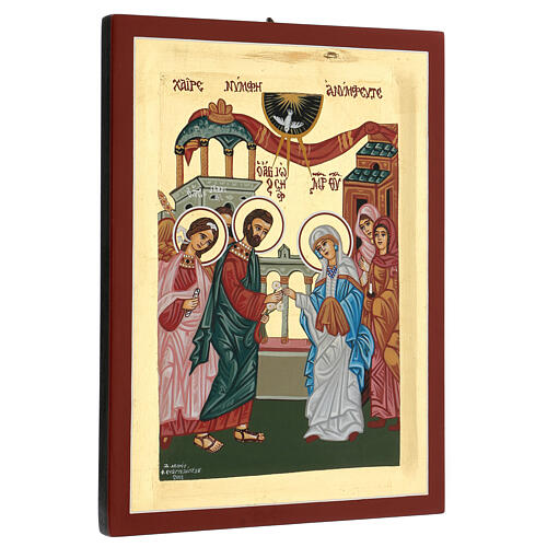 Icona Grecia dipinta matrimonio Giuseppe e Maria 31x23 cm 3