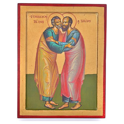 Icône grecque embrasement de Pierre et Paul 31x24cm 1