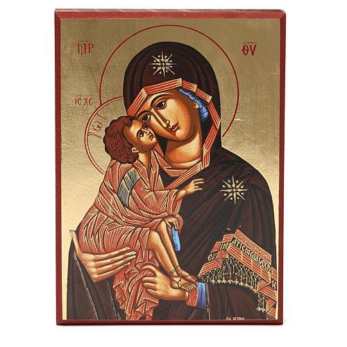 Stampa fondo oro 18x25 cm Madonna di Kiko 1