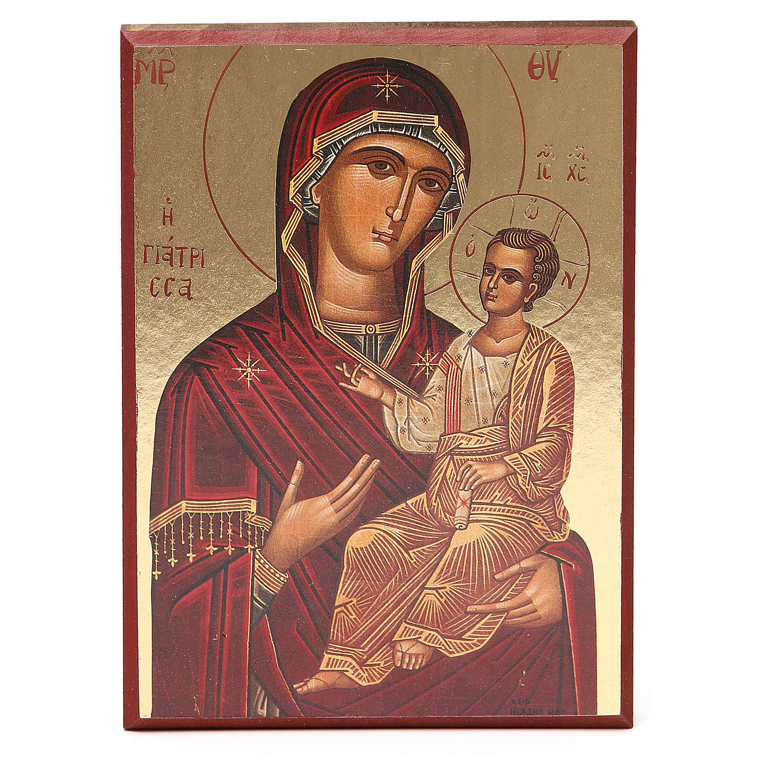 Printed icon Madonna of Kiko, gold leafed 16.5x23 cm 4