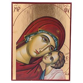 Imprenta fondo oro 16,5x23 cm Virgen con niño s1