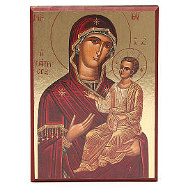 Ikony Grecja malowane serigrafowane: Druk tło złote 16.5x23 cm Madonna z Kiko