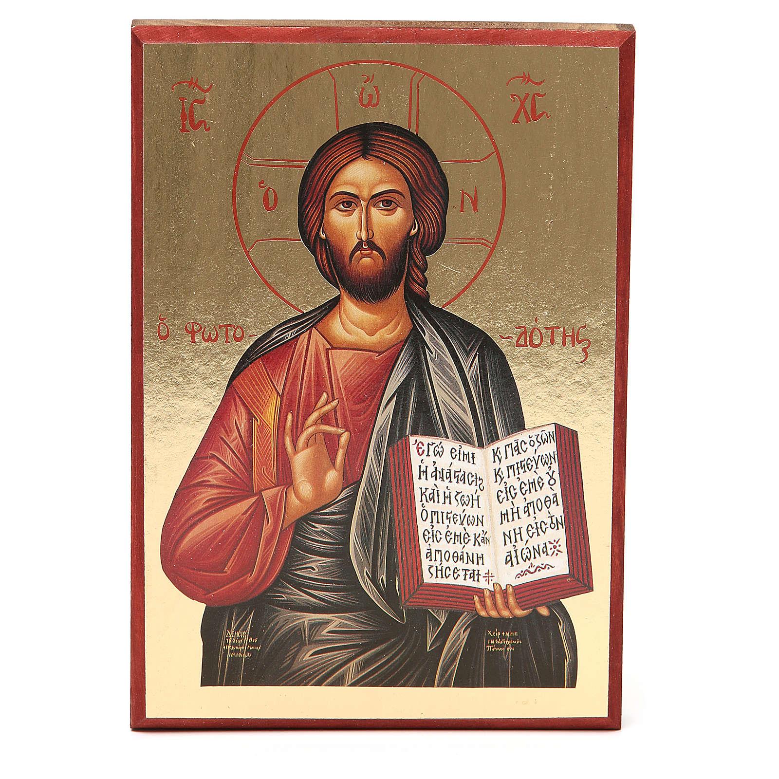 Stampa fondo oro 16,5x24 cm Cristo Pantocratore 4