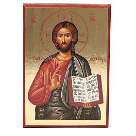 Ikony Grecja malowane serigrafowane: Chrystus Pantokrator druk złote tło 16.5x24 cm