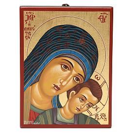 Ikony Grecja malowane serigrafowane: Deska malowana 18.5x24.5 cm Madonna z Kiko