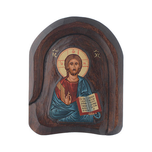 Greek carved icon Christ Pantocrator with open book 20x15 cm 1