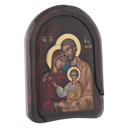 Holy Family icon in wood, low relief 30x20 cm 2