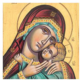 Icona greca dipinta Vergine Glikofilussa 30x20 cm s2