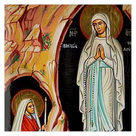 Icona greca dipinta Lourdes 25x20 cm s2