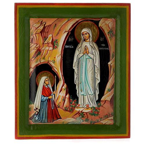 Icona greca dipinta Lourdes 25x20 cm 1
