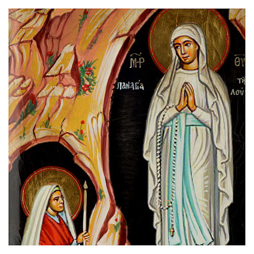 Icona greca dipinta Lourdes 25x20 cm 2