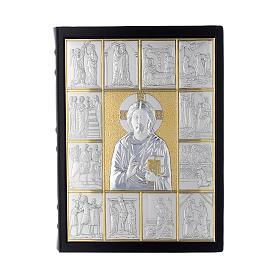 Couverture lectionnaire, cuir, Jésus Pantocrator s1