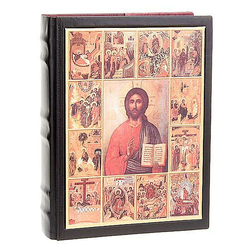 Leather Lectionary case with Jesus 4
