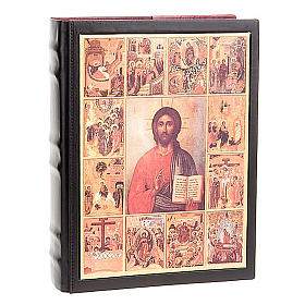 Leather Lectionary case with Jesus s1