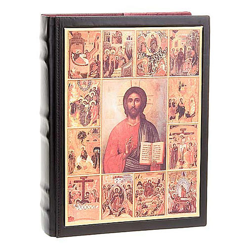 Leather Lectionary case with Jesus 1