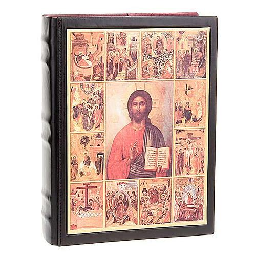 Couverture lectionnaire cuir toile Jésus 1