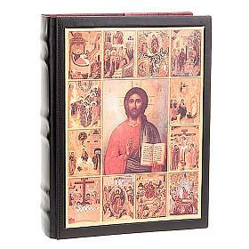 Copri lezionario cuoio tela Gesù s1