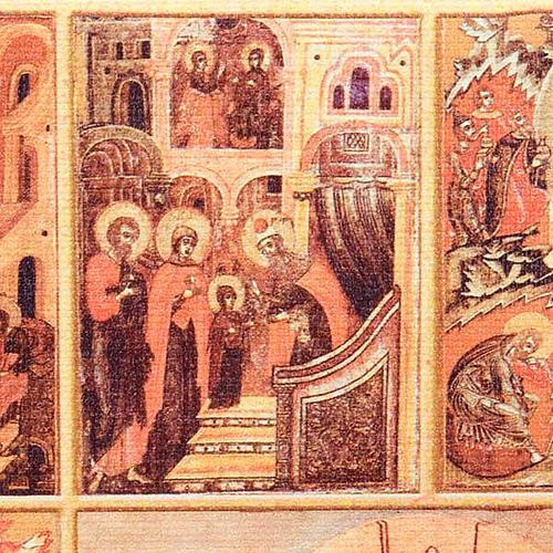 Copri lezionario cuoio tela Gesù 2