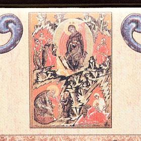 Couverture lectionnaire cuir Résurrection s3