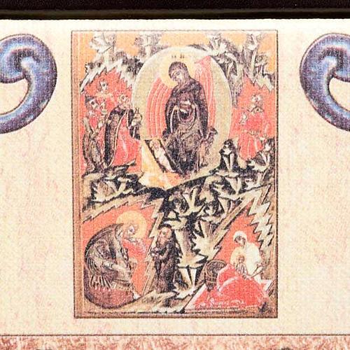 Couverture lectionnaire cuir Résurrection 3
