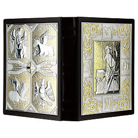 Lectionary cover in Leather with double plaque s7