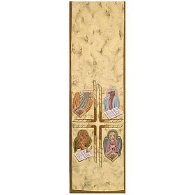 Pano ambão 4 evangelistas fundo ouro marmorato s1