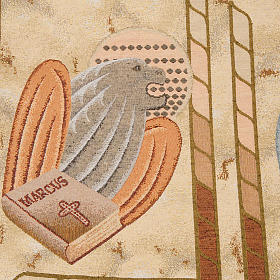 4 evangelists' symbols pulpit cover<br> s6