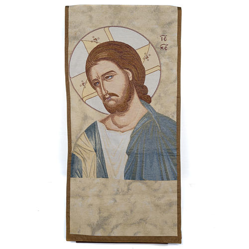 Christ lectern cover 1