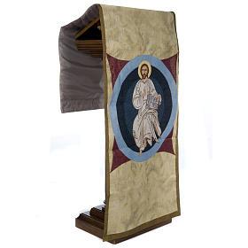Lectern Cover Christ the Teacher s4