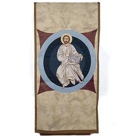 Voiles de lutrin: Voile d'ambon Christ le maître