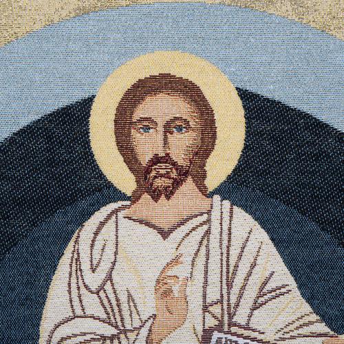 Voile d'ambon Christ le maître 2