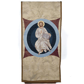 Pulpit cover with Christ the King, Neocatechumenal Way s1