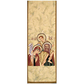 Pulpit cover Holy Family, Neocatechumenal Way s1