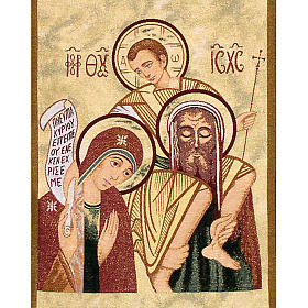 Pulpit cover Holy Family, Neocatechumenal Way s2