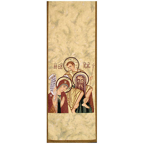Pulpit cover Holy Family, Neocatechumenal Way 1