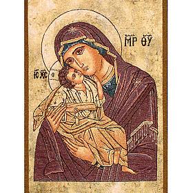 Paño de atril Virgen de la Ternura s2