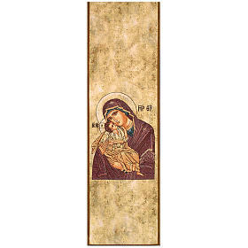 Coprileggio Madonna della Tenerezza s1