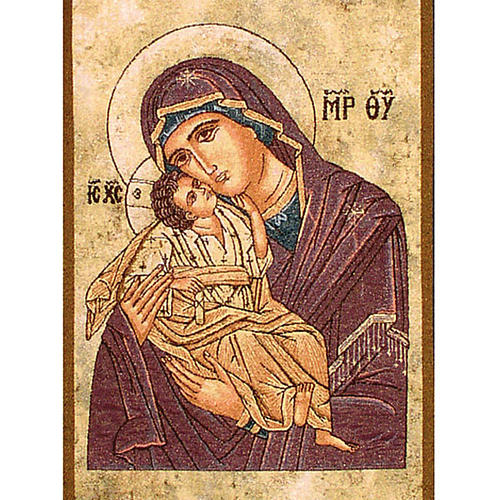 Our Lady of Tenderness pulpit cover 2