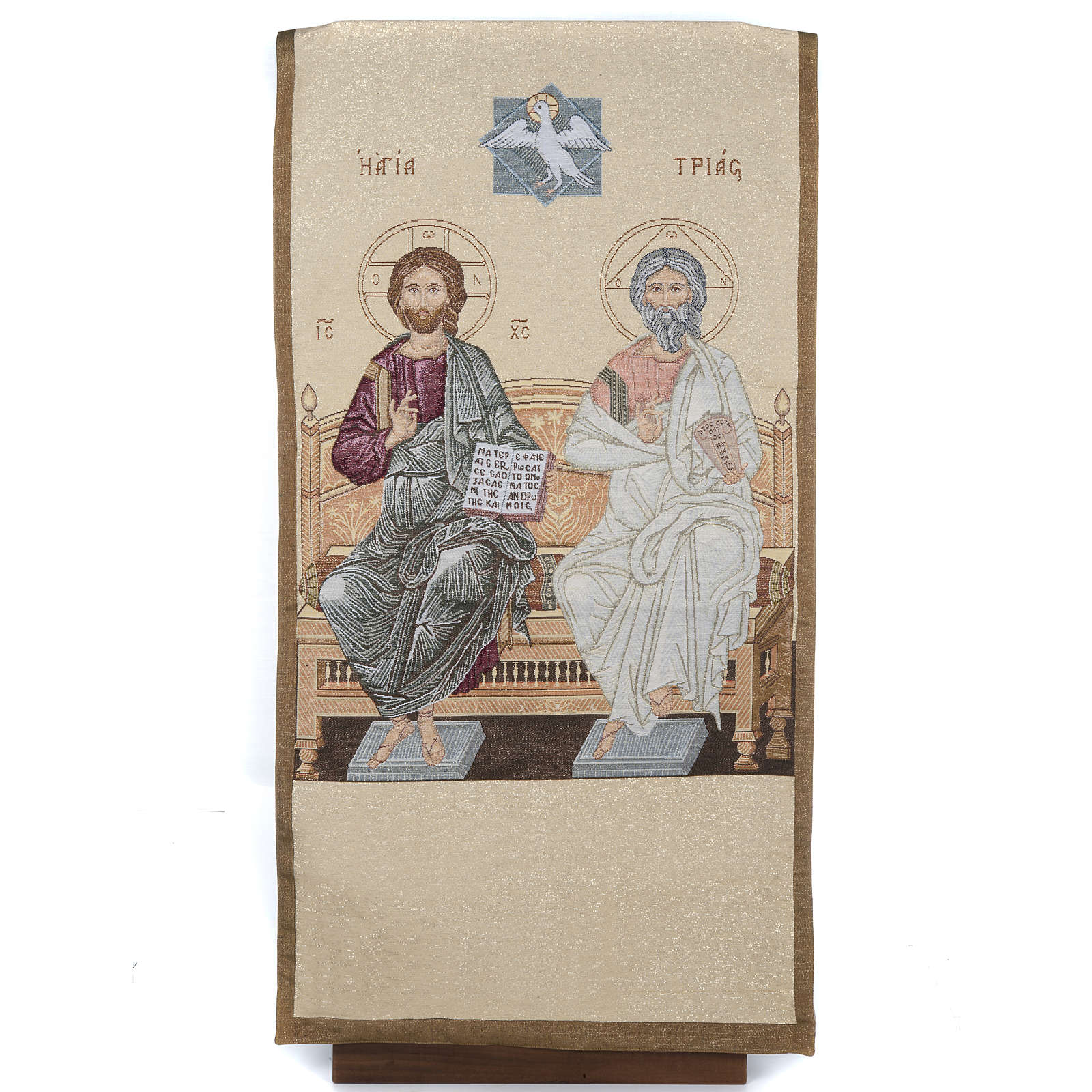 Lectern Cover the Holy Trinity, gold background 4