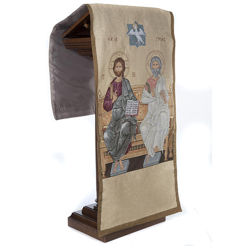 Lectern Cover the Holy Trinity, gold background 6