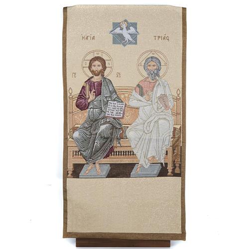 Coprileggio S.S. Trinità sfondo oro 1
